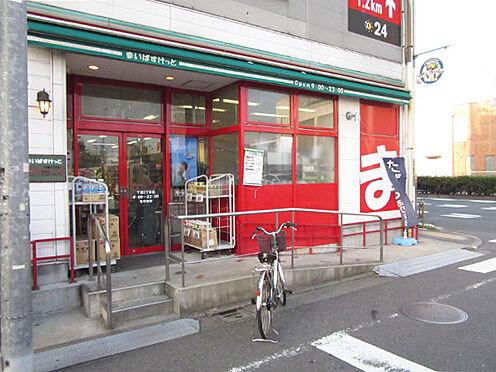 マンション(建物一部)-大田区千鳥2丁目 まいばすけっと千鳥2丁目店