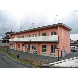 山下アパート