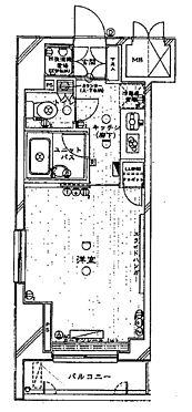 マンション(建物一部)-目黒区中央町2丁目 外観