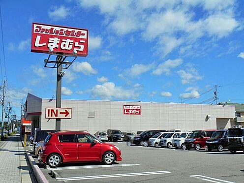 中古マンション-知多市八幡新町3丁目 ファッションセンターしまむら知多店まで1158m 徒歩15分