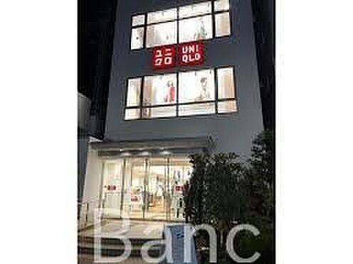 中古マンション-品川区旗の台2丁目 ユニクロ中延駅前店 徒歩14分。 1100m