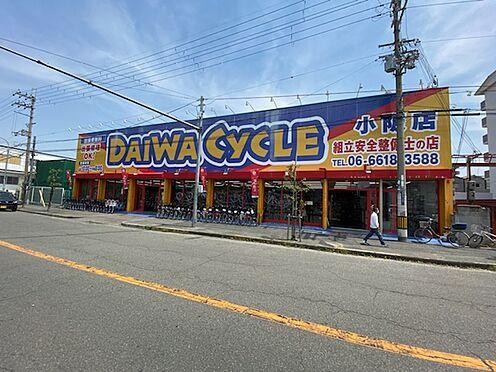 マンション(建物一部)-東大阪市菱屋西6丁目 だいわ自転車 距離約700m