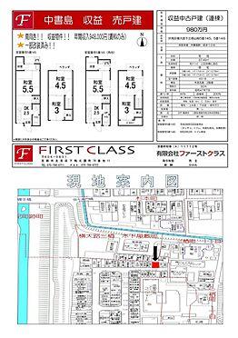 アパート-京都市伏見区横大路下三栖山殿 その他