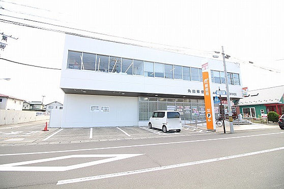 戸建賃貸-角田市角田字南 角田郵便局 約750m