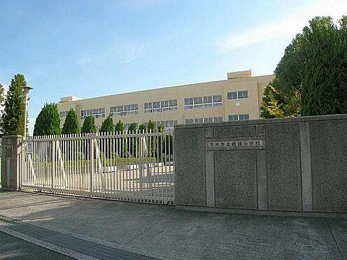 新築一戸建て-茨木市宇野辺2丁目 茨木市立穂積小学校