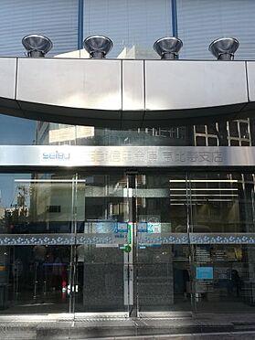 ビル(建物全部)-渋谷区円山町 【銀行】西武信用金庫恵比寿支店まで2221m