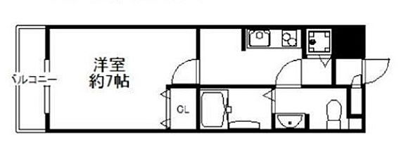 マンション(建物一部)-大阪市阿倍野区天王寺町南3丁目 リフォーム済みのキレイな室内