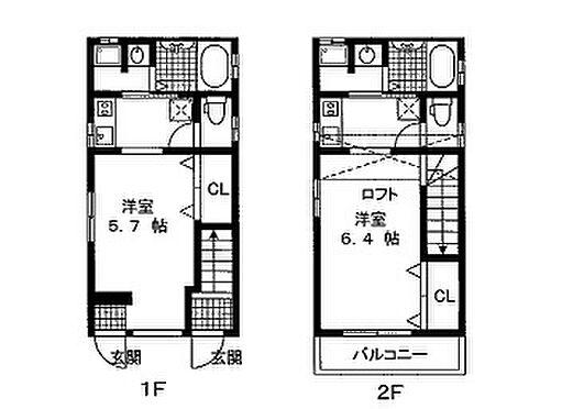 アパート-神戸市長田区腕塚町7丁目 間取り