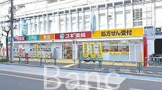 中古マンション-中野区新井1丁目 スギ薬局中野駅北店 徒歩6分。 440m