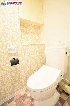 中古マンション-仙台市青葉区中山4丁目 トイレ