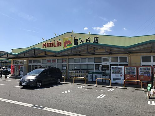 中古マンション-豊田市生駒町大坪 メグリアミニ星ヶ丘店まで徒歩約32分(約2505m)