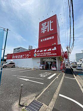 マンション(建物一部)-東大阪市菱屋西6丁目 東京流通靴店 距離約400m