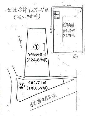 店舗事務所(建物全部)-綾瀬市小園 間取り