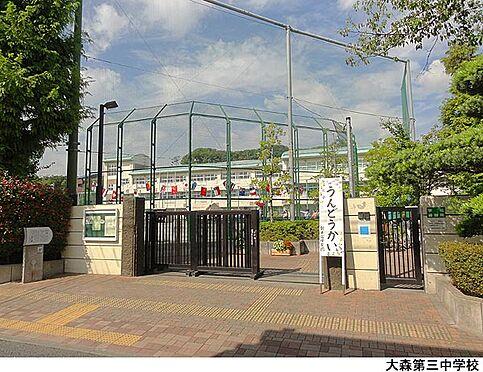 アパート-大田区山王4丁目 大森第三中学校