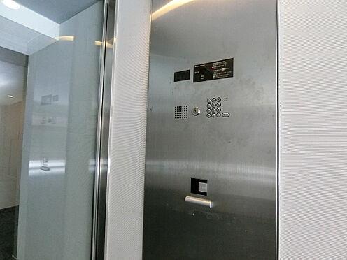 中古マンション-大田区多摩川1丁目 TVモニター付きのインターホンで来訪者を確認できます