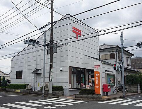 マンション(建物全部)-江戸川区鹿骨5丁目 江戸川東松本郵便局まで400m