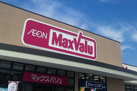 中古マンション-長久手市塚田 マックスバリュ藤が丘店まで706m 徒歩9分