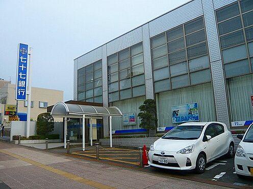 アパート-仙台市青葉区旭ケ丘2丁目 七十七銀行旭ケ丘支店860m
