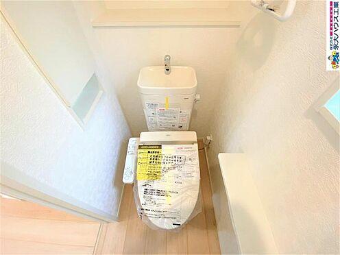 戸建賃貸-石巻市錦町 トイレ