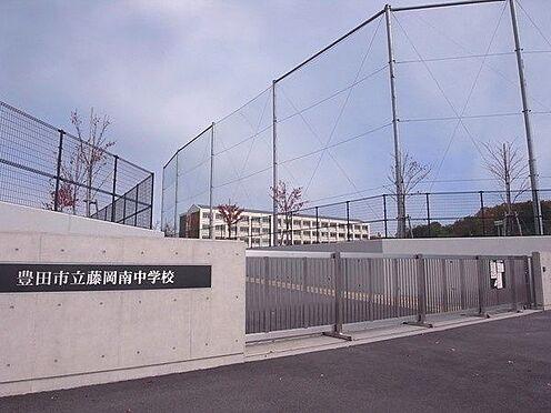 土地-豊田市西中山町神子塚 藤岡南中学校 400m