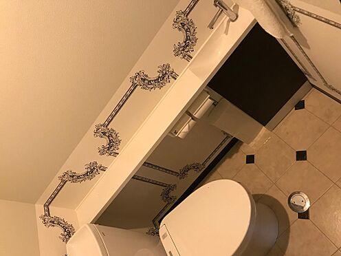 店舗付住宅(建物全部)-横浜市青葉区みたけ台 店舗 2 トイレ