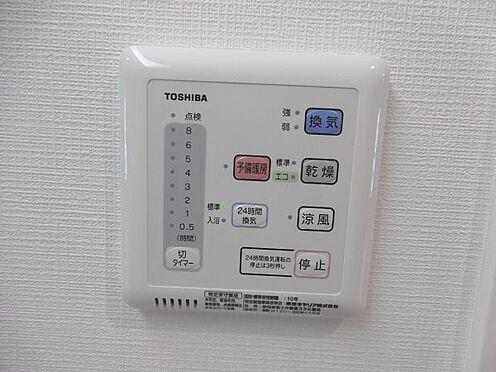中古マンション-多摩市永山1丁目 浴室で洗濯物を乾かせます。