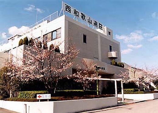 店舗・事務所・その他-和歌山市松江北5丁目 【総合病院】西和歌山病院まで746m