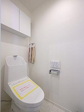 中古マンション-品川区東品川3丁目 トイレ