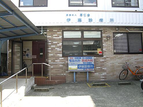 中古マンション-横須賀市米が浜通2丁目 【整形外科】伊藤診療所まで1747m