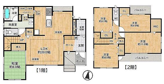 中古一戸建て-知多市南巽が丘4丁目 床暖房付きのリビングと充実した収納が魅力な5LDKです♪