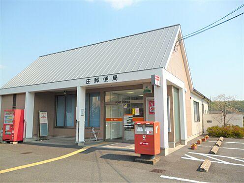 店舗・事務所・その他-倉敷市栗坂 徒歩 約25分(約2000m)