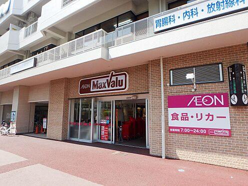 土地-京都市伏見区深草西出町 マックスバリュ藤森店 約730m(徒歩 約10分)