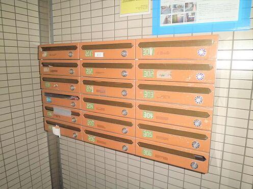 マンション(建物一部)-世田谷区桜2丁目 設備