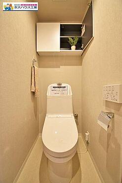 区分マンション-仙台市青葉区本町1丁目 トイレ