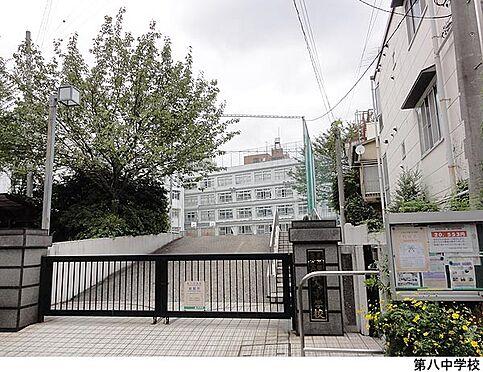 マンション(建物全部)-文京区弥生1丁目 第八中学校