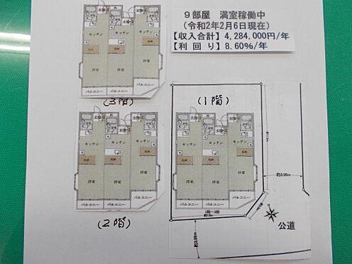 マンション(建物全部)-八王子市上野町 間取り