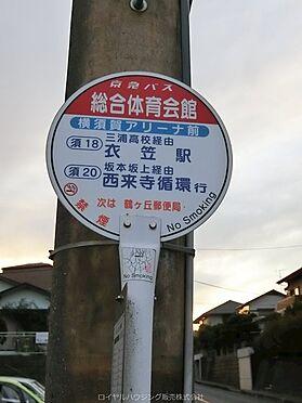 土地-横須賀市鶴が丘1丁目 道路向かいにバス停があります。JR衣笠駅まで乗車5分。