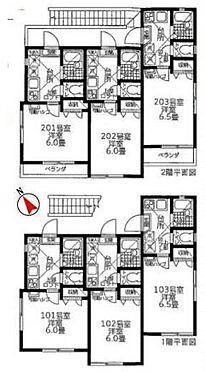 アパート-川崎市幸区戸手3丁目 間取り