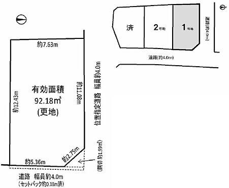 土地-豊中市上野西4丁目 区画図