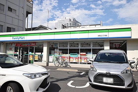 中古マンション-文京区千石2丁目 ファミリーマート本駒込二丁目店