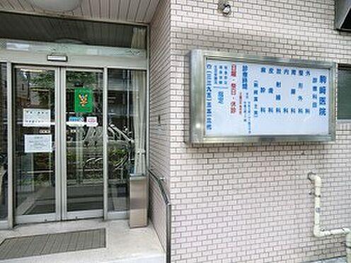 新築一戸建て-杉並区西荻北5丁目 駒崎医院