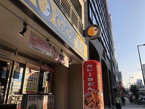 マンション(建物一部)-大阪市中央区谷町2丁目 その他