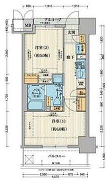 区分マンション-大阪市東成区中道2丁目 間取り