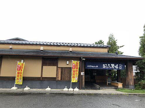 土地-富士見市大字南畑新田 おふろの王様志木店(2300m)