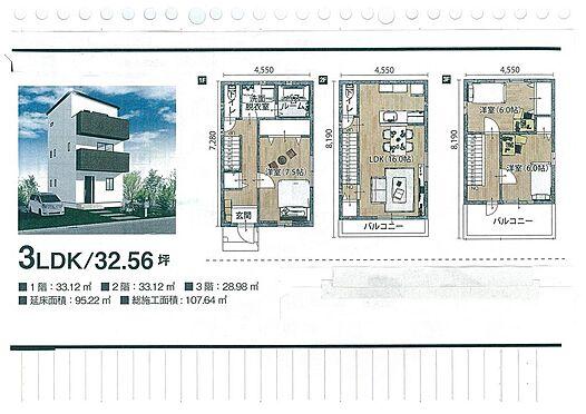 土地-大津市滋賀里3丁目 推奨プラン(施工面積107.64平方米)建物価格1790万円