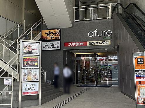 マンション(建物一部)-京都市中京区壬生檜町 スギ薬局西院店まで721m
