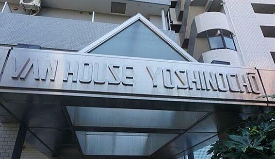 マンション(建物一部)-横浜市南区二葉町2丁目 その他