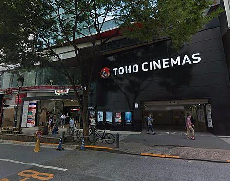 中古マンション-渋谷区道玄坂2丁目 【映画館】TOHOシネマズ渋谷まで370m