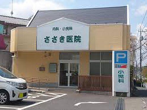 区分マンション-八王子市大塚 【内科】ささき医院まで372m