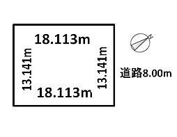 根室本線 釧路駅 バス25分 昭和団地下車 徒歩2分